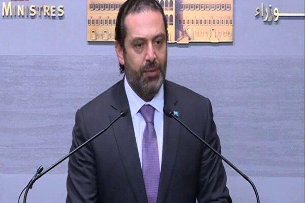 چرایی عدم نامزدی حریری برای تصدی پست نخست وزیری لبنان