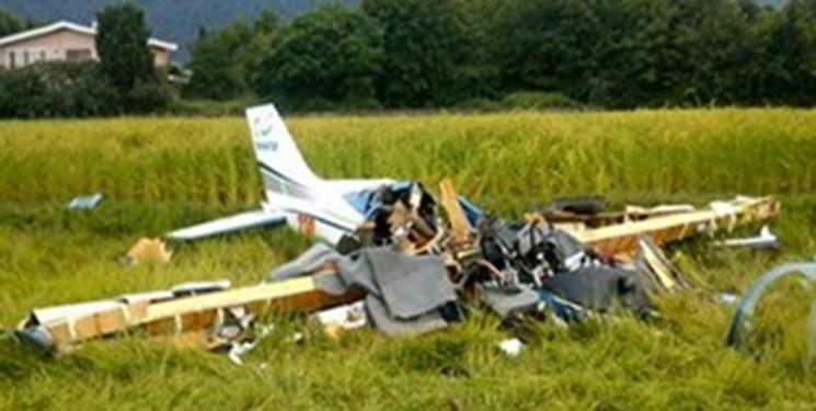 5 کشته در سقوط هواپیما در لوئیزیانای آمریکا