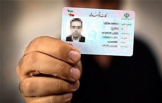 کارت ملی هوشمند با چیپ های ایران ساخت فراوری می گردد