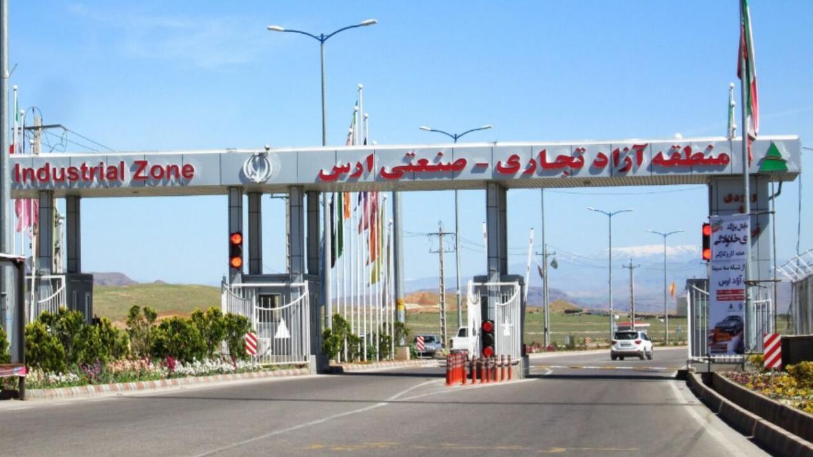 عدم استفاده از ظرفیت ها و پتانسیل ها در مناطق آزاد ارس ، مناطق آزاد تجاری که باعث رکود مالی کشور می گردد