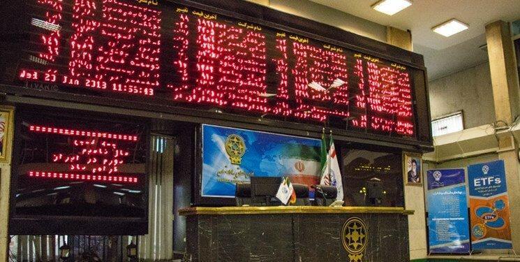افت 954 واحدی شاخص بورس تهران