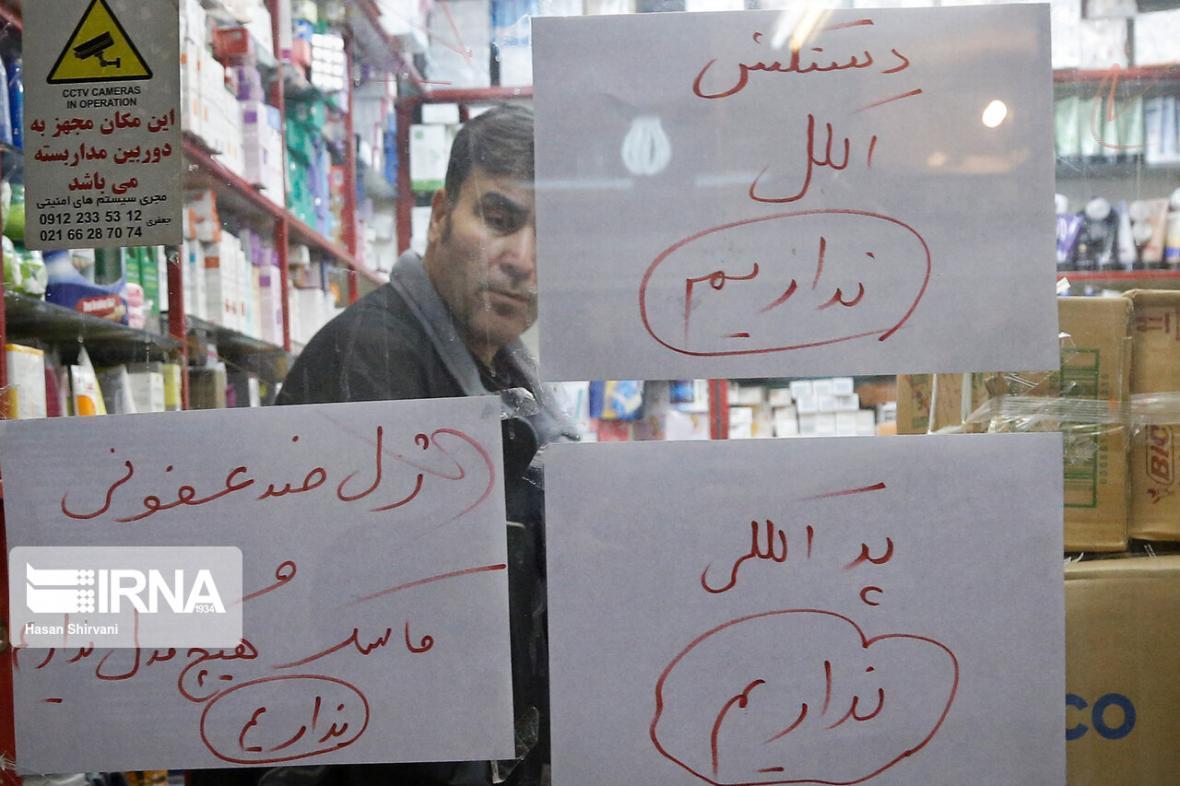 خبرنگاران کرونا و آشفته بازار کالا و مواد بهداشتی در خراسان شمالی