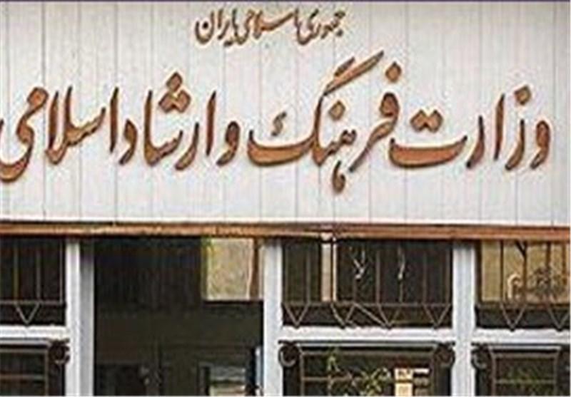 تکلیف ساختمان بهارستان معین شد، فارسی زبانان گردهم می آیند