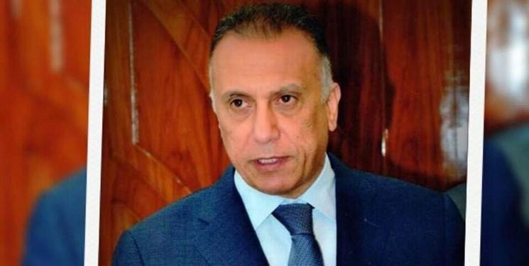 الکاظمی: هر گونه فشاری که هدف آن تضعیف عراق باشد، نمی پذیرم