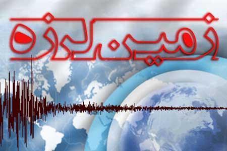 زلزله امروز تهران، پس لرزه بود
