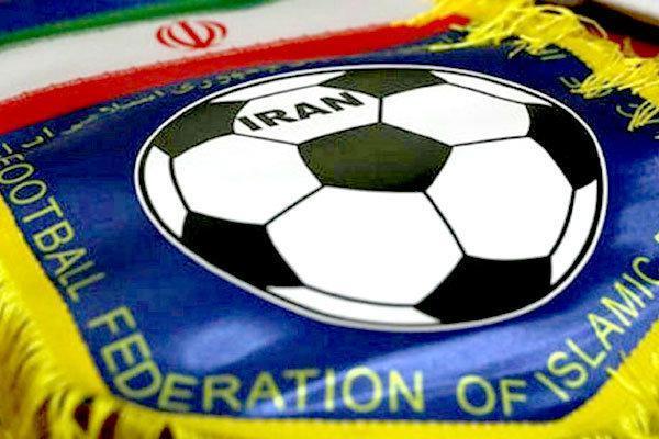 متن پاسخ تهدیدآمیز فیفا به فدراسیون ایران، فرصت برای فرار از تعلیق