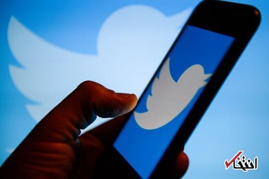 ویژگی جدید توییتر چیست؟