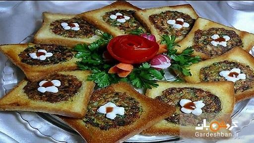 طرز تهیه کوکو سبزی با نان تست