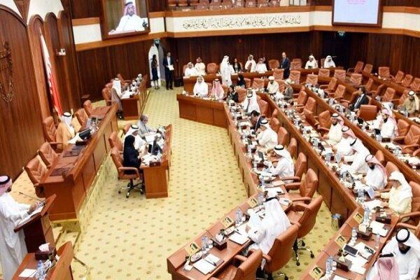 مجلس بحرین با حل بحران قطر مخالفت کرد