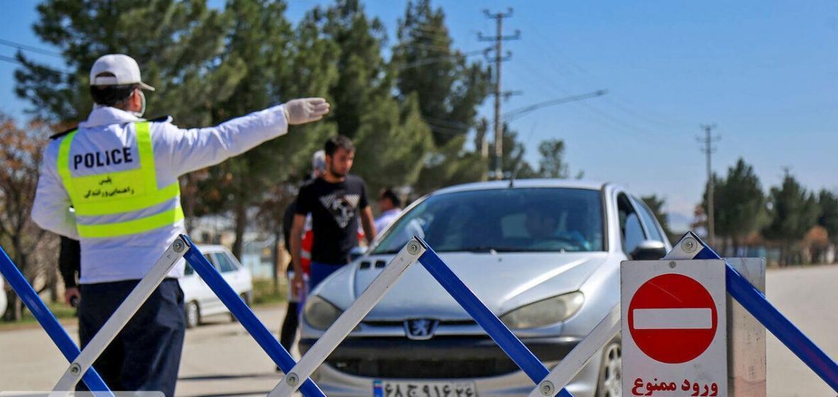 اعمال محدودیت تردد در 4 ورودی و خروجی شرق استان تهران