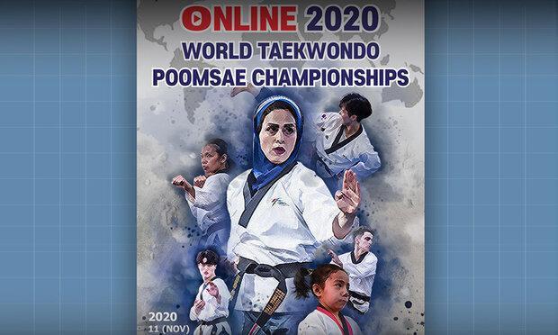 راهیابی نمایندگان ایران به نیمه نهایی مسابقات قهرمانی پومسه دنیا