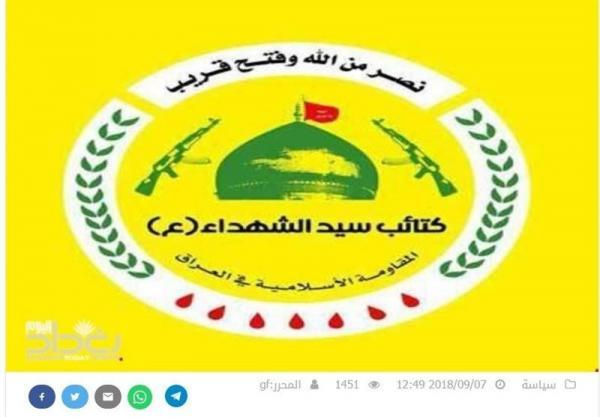 کتائب سیدالشهداء: حمله به عین الاسد و اربیل کار ما نبوده است