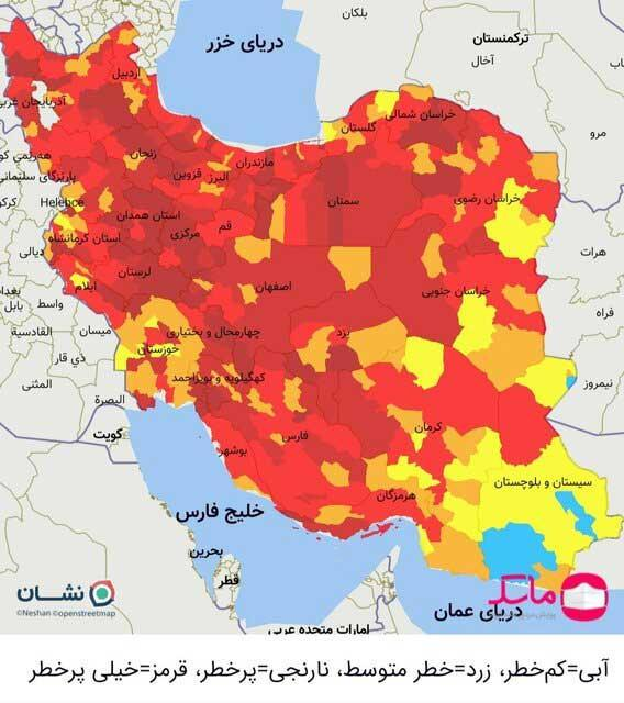 301 شهر ایران در شرایط قرمز