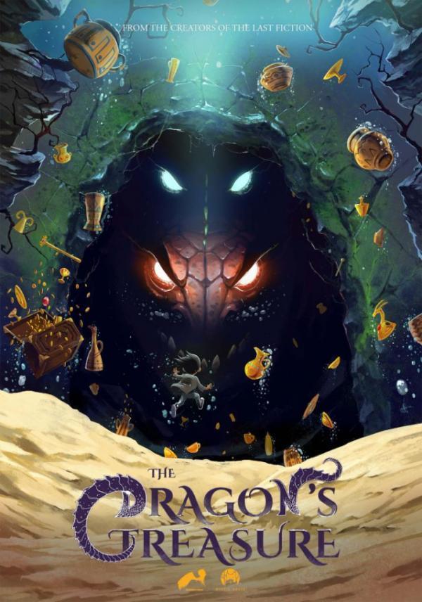 رونمایی از پوستر انگلیسی انیمیشن سینمایی گنج اژدها
