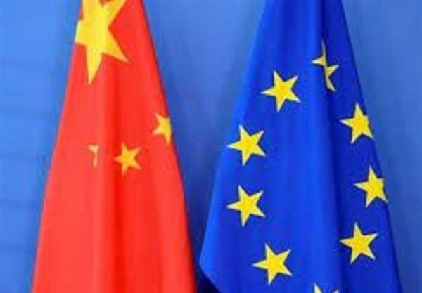 گروکشی مجلس اروپا از توافقنامه سرمایه گذاری چین و اتحادیه اروپا