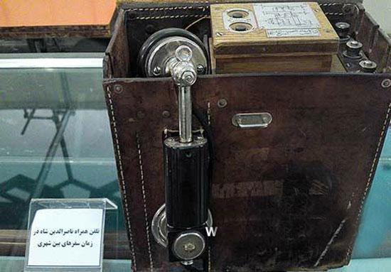 تصویری از تلفن همراه ناصرالدین شاه