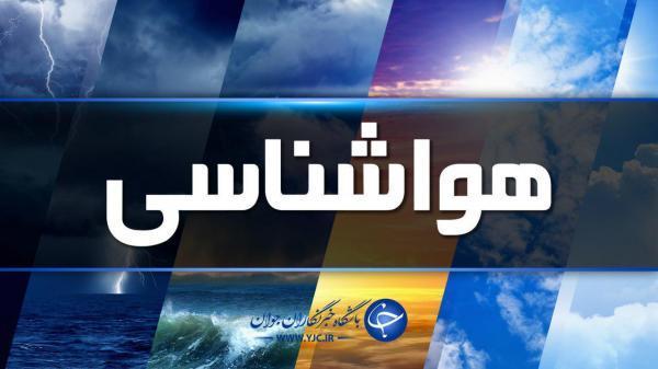 غبار محلی فردا در شرق استان کرمان